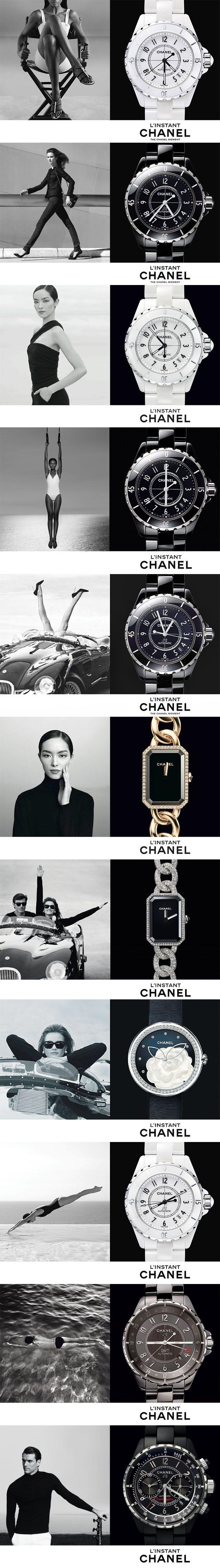 L'Instant Chanel 2014 Campaign