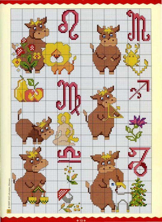 Zodiac Signs #1/2 ........................ Gallery.ru / Фото #10 - №6-2009 - Orlanda