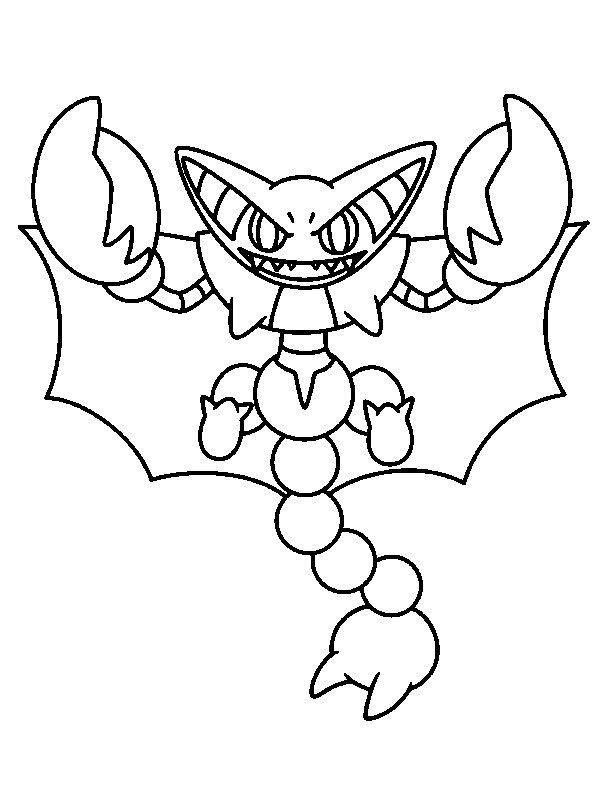 Pokemon Ausmalbilder Ausmalbilder Pokemon Pokemon Ausmalbilder