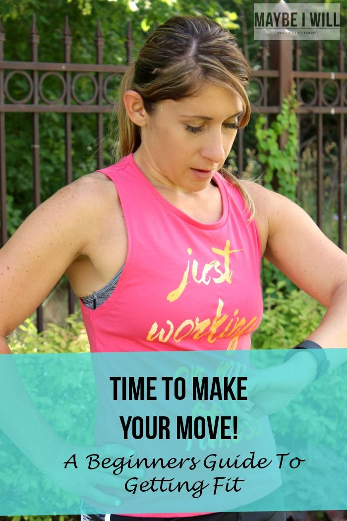 Getting started on a weight loss and fitness journey can be intimidating and scary! Here are some tips that helped me!! #ad #MakeYourMove @Kohls