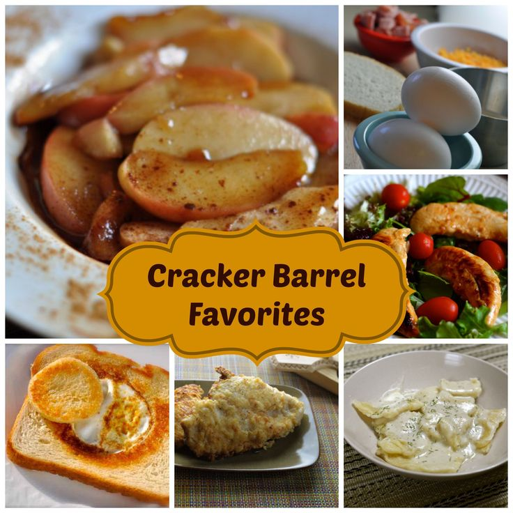 Enjoy these Cracker Barrel Favorites today.   Lot's of CopyKat recipes.   #copycat