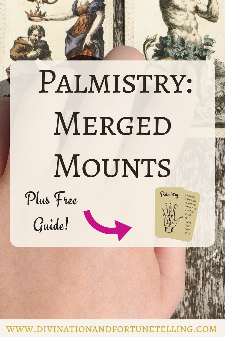 Post explains palmistry merged mount meanings, written by Gypsy fortune teller. Learn what it means to have mounts between you fingers and the impact this has on your future. This post and illustration teaches psychics how to read the future in the mount markings before you read the lines! – Divination and Fortune Telling