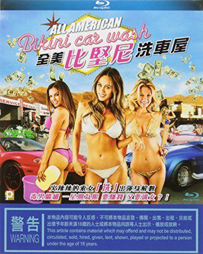 All American Bikini Car Wash (Region A Blu-Ray) (Hong Kon... https://www.amazon.co.uk/dp/B01BDVLUGC/ref=cm_sw_r_pi_awdb_x_uJWpybQP3E06M