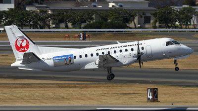 Japan Air Commuter-JAC (JP) Saab 340 JA8649 aircraft, with the sticker ''Okinoerabu Island'' on the airframe & the last livery, landing at Japan Osaka (Itami) International Airport. 12/03/2016. (Okinoerabujima island=one of the Satsunan Islands between Kyushu & Okinawa).