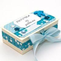 Подарок на рождение ребенка, купить подарок на выписку из роддома. #шарысдоставкой #ждусына #37недель #баннер #праздничноеагентство #шарикифонарики #15недель