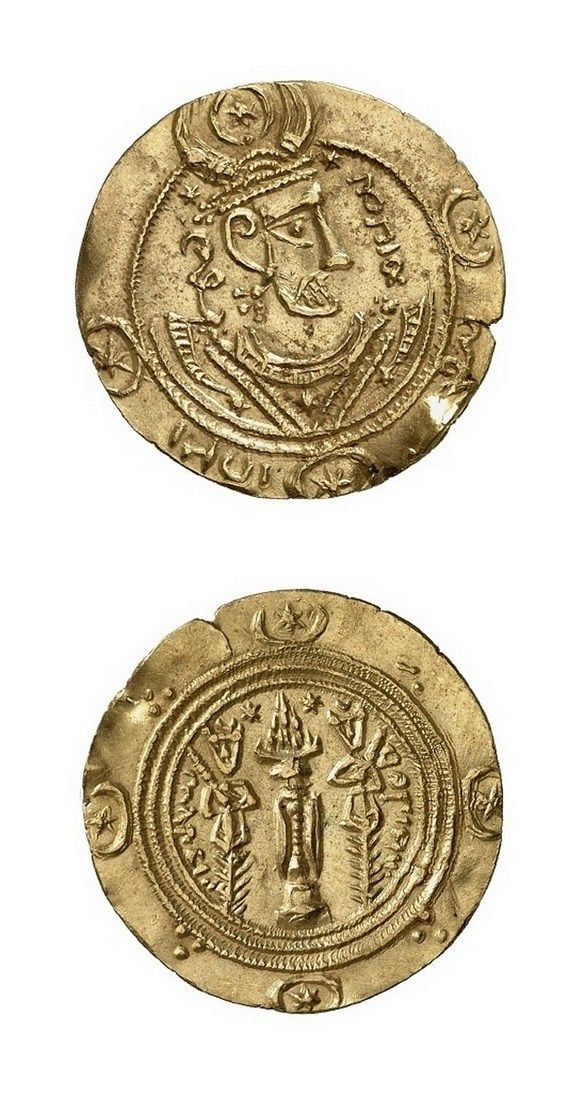 (Turkey) Sasanian Gold Coin. ca 700-740 BCE.