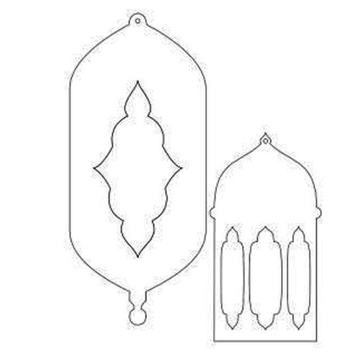 عمل زينة رمضان 2019 افكار جديدة زينة رمضان جاهزة للطباعة اشغال يدوية زينة رمضان Ramadan Lantern Ramadan Crafts Ramadan Decorations