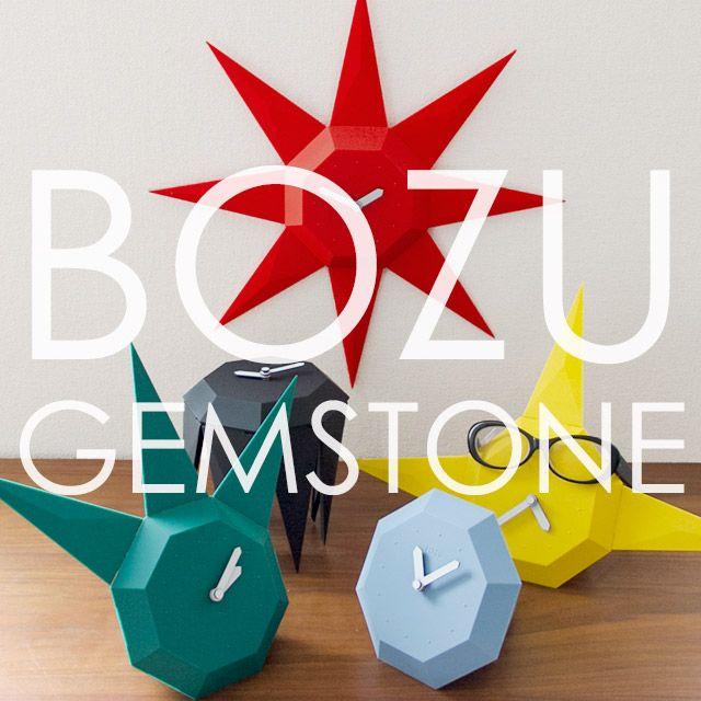ジェムストーン クロック(GEMSTONE CLOCK/BOZU/置時計/掛時計/デザインクロック/おしゃれ/卓上/掛け時計/置き時計/おしゃれ):ライフスタイルショップ plus-tick