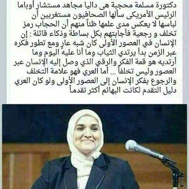 الحجاب .. hijab