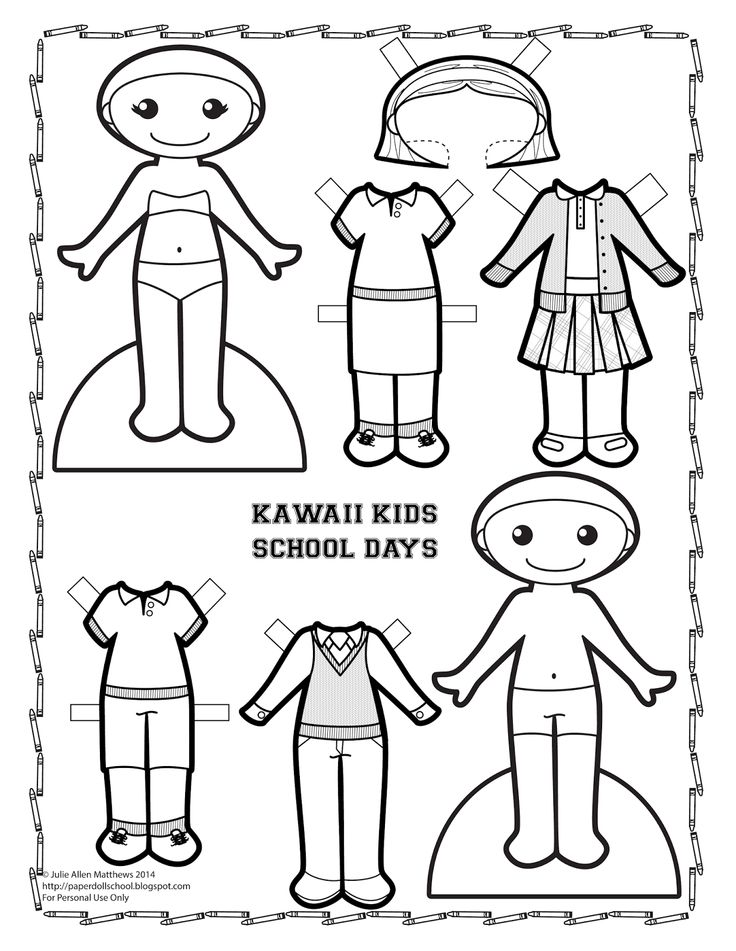 A black and white Kawaii Kid paper doll to color! Paper doll with school uniforms.