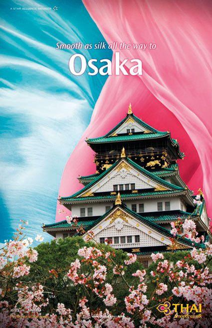 Osaka: THAI Airways Destination Poster Collection
