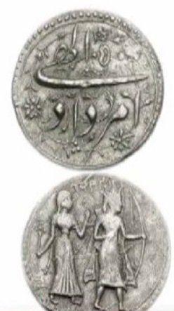 1604 A.D :: Ram Sita Coin Issued By Emperor Akbar
