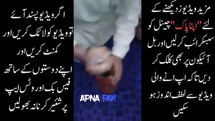 pakistanyon ke otre kam , pakistani funny clips 2017, new pakistani funn...