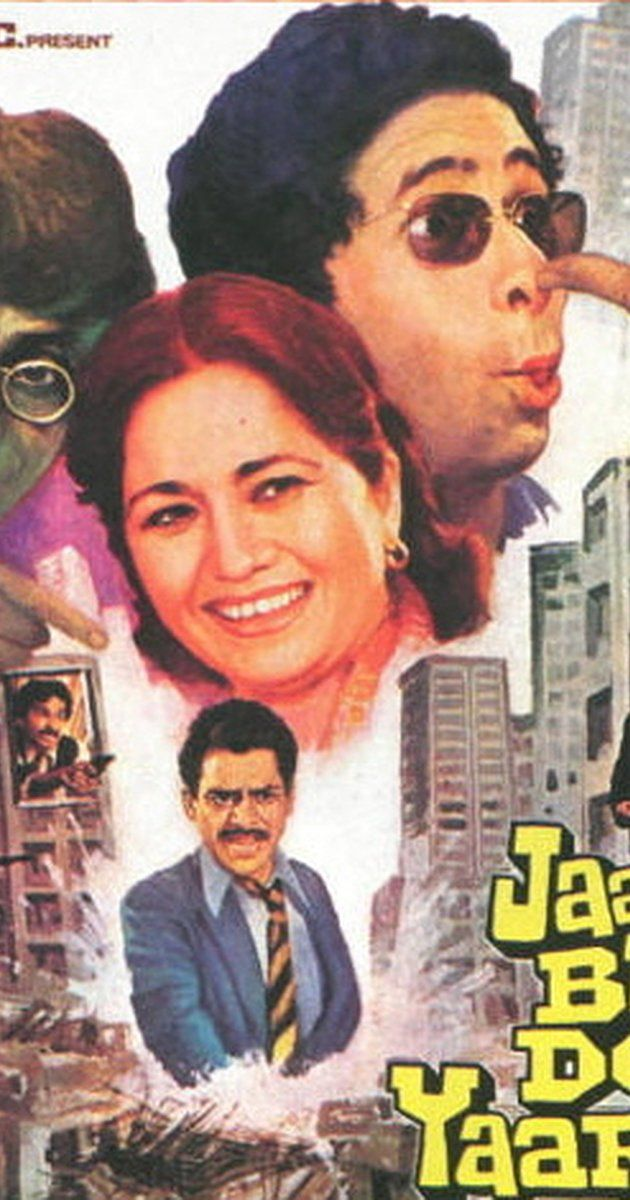 Directed by Kundan Shah.  With Naseeruddin Shah, Ravi Baswani, Bhakti Barve, Satish Shah. Two friends, attempting to start-up their own photo studio, come across shady dealings, corruption and murder, and must fight to bring the guilty to light.