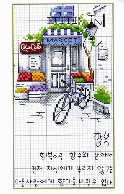 Gallery.ru / Фото #1 - Велосипед 5 - Mila65