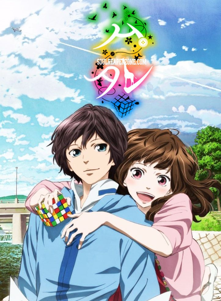Hal Movie Bluray [BD] Dual Audio Anime films, Anime