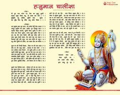 Hanuman Chalisa Hindi Wallpaper Free Download
