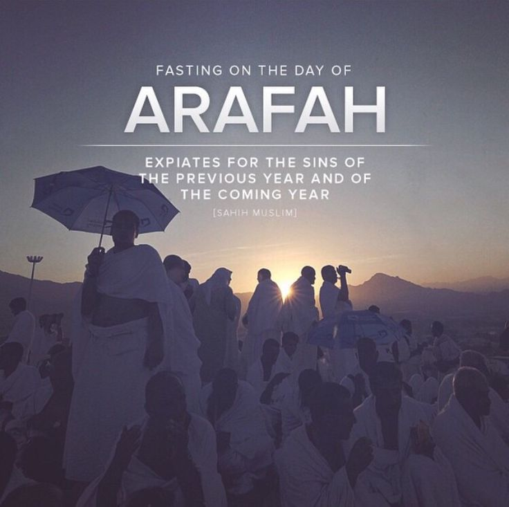 Day of arafah fasting time