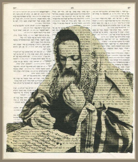 THE TORA-hebrew dictionary print
