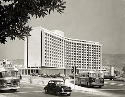 The Athens Hilton hotel in the 1960'S