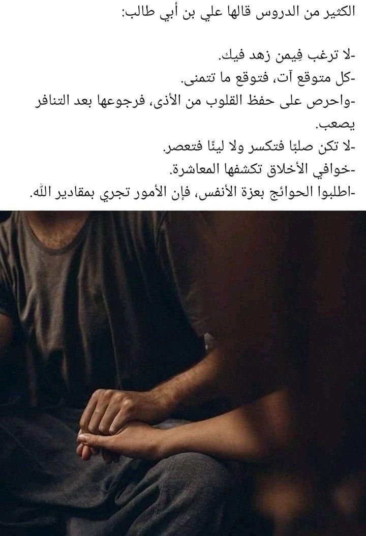 Salam Moatafa Adli Kullanicinin دين وحياة Panosundaki Pin