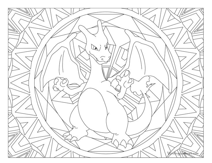 Adult Pokemon Coloring Page Charizard Pokemon Crafts Pinterest