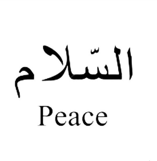 Tattoo Ideas Quotes In Arabic: Pin By Priscilla On Arabic Quotes
