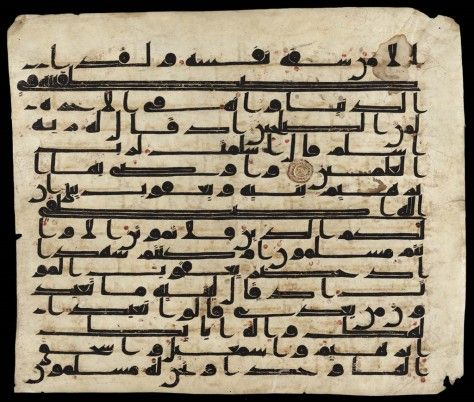 """from MFA.org """"Leaf of a Qur'an, 750-800, N. Africa or Near East, ink, gold, color on vellum."""""""