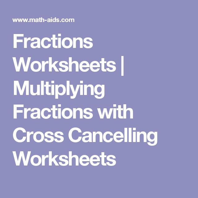 Cross Multiplying Fractions Worksheets adding fractions worksheets – Cross Multiplying Fractions Worksheets