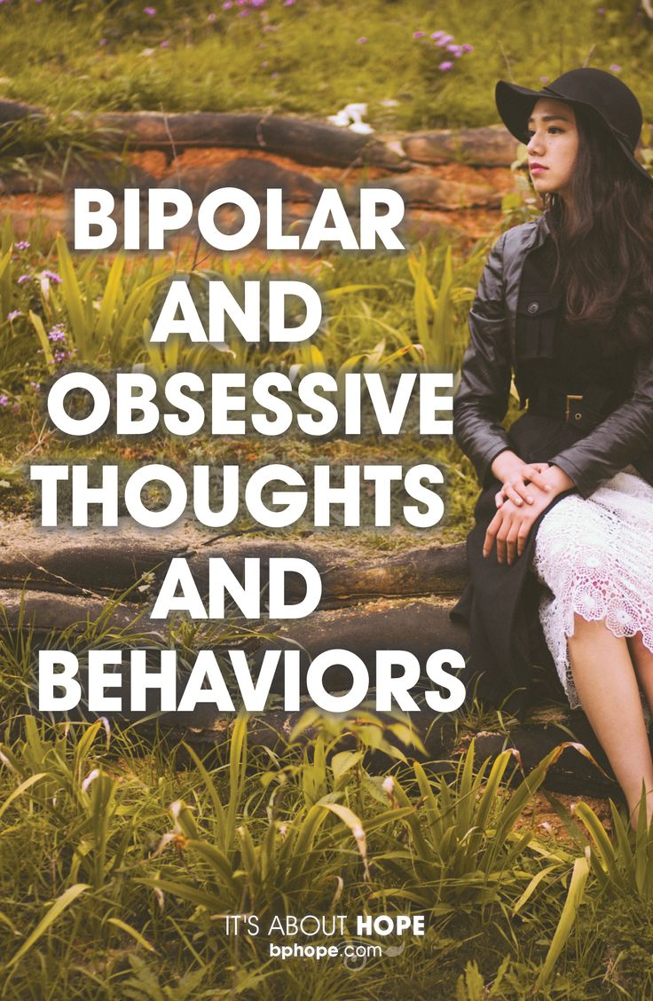 an in depth look at obsessive compulsive disoders Obsessive or compulsive thoughts and behaviours often appear in childhood or adolescence this guide provides an in-depth exploration of ocd media representations of obsessive compulsive disorder are pretty misleading let's bust the myths with the facts about ocd.