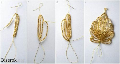 Золотая корона (мастер-класс) / Аксессуары (не украшения) / ВТОРАЯ УЛИЦА