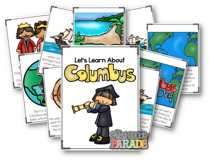 Since we typically have the day off for Columbus Day, I do acknowledge it. And it's in our standards to teach it, too.  However, inst...