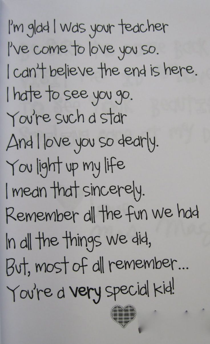 An end of the year poem to give to students.