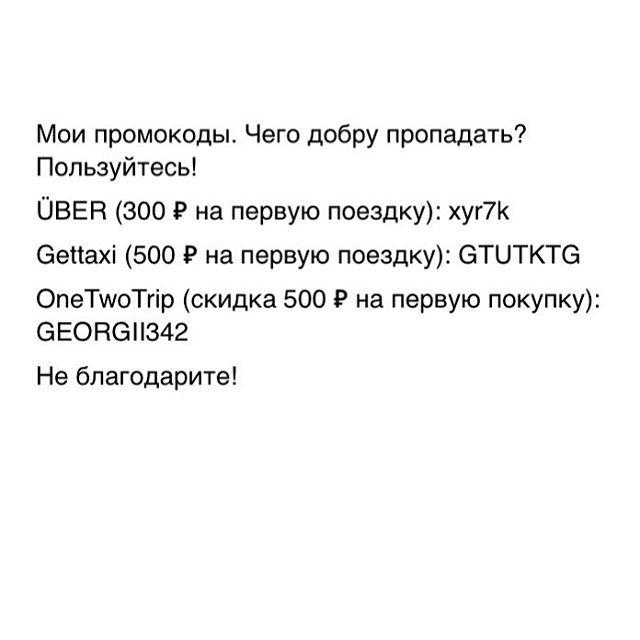 uber car guide