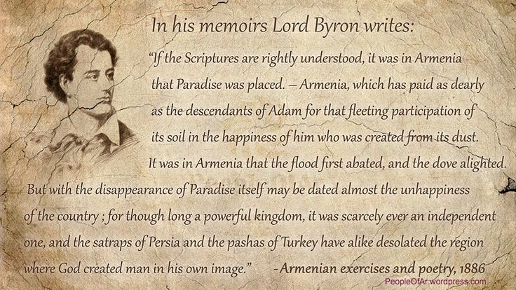 Lord Byron about Armenia being the place of Paradise