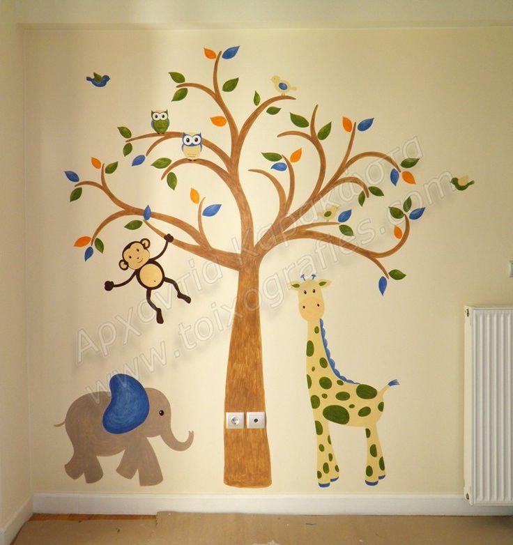 Παιδική τοιχογραφία σε παιδικό δωμάτιο με δεντράκι και ζωάκια.