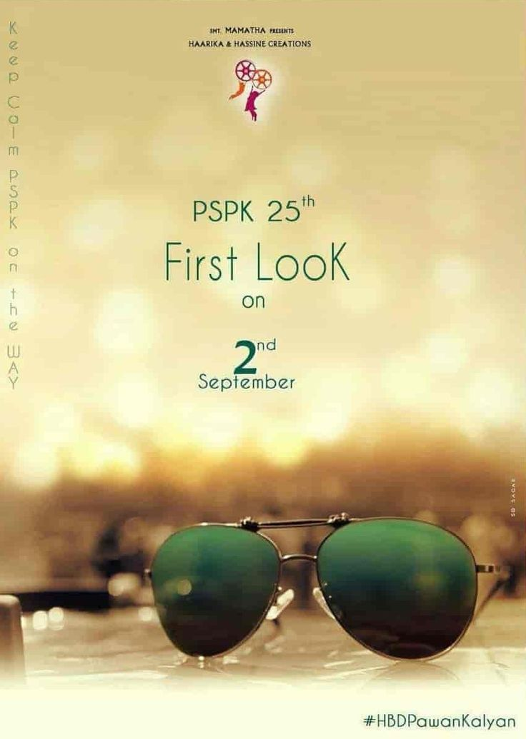 Bad News for Pawan Kalyan Fans about First Look. With Pawan Kalyan fans even Telugu audience are waiting for the Pawan Kalyan 25th movie first look.