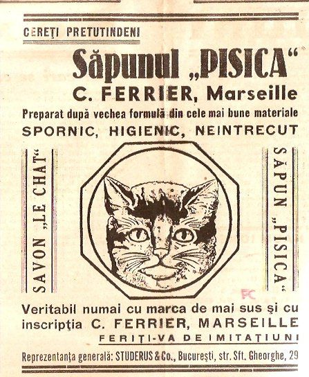 romanian ad, 1935