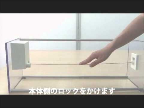 pid(ピッド)の使用方法-【字幕】