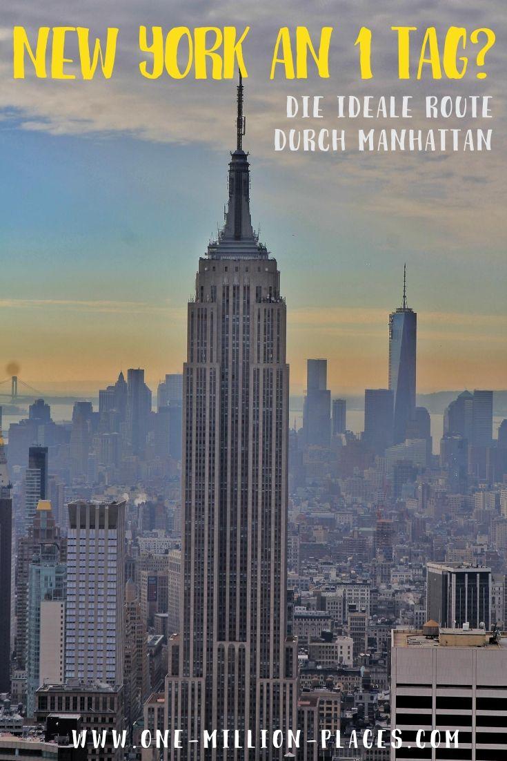 New York an 1 Tag? Die ideale Route zu Fuß durch Manhattan