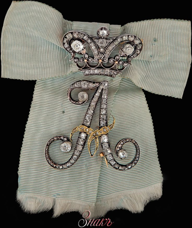 Circa 1825-1855 sign of lady-of-waiting of Empress Alexandra, with its original bow. The sign is decorated by diamonds that was extremely rare in the courts of European monarchs.