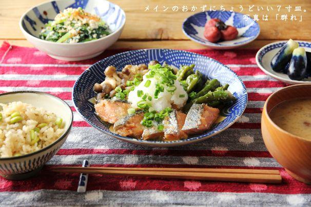 印判手7寸皿 倉敷意匠×kata kata | 日本の手仕事・暮らしの道具店 | cotogoto コトゴト
