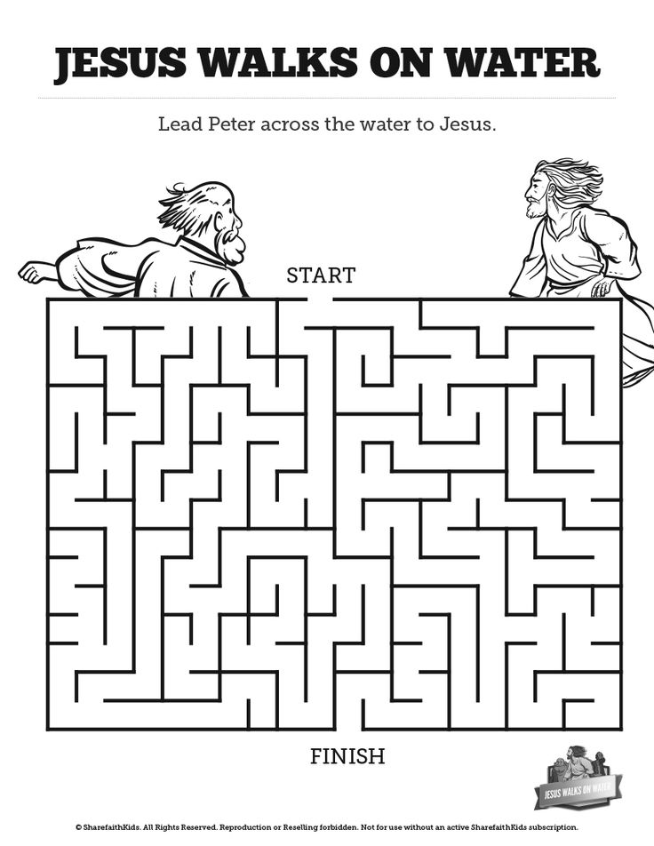 Jesus Walks On Water Bible Mazes: This Jesus walks on water Bible maze will help your kids remember the treacherous journey Peter took as he attempted to walk upon the Sea of Galilee to Jesus. With just enough challenge to make it fun, this printable Bible activity page makes a perfect compliment to your upcoming Matthew 14:22-33 Jesus walks on water Sunday school lesson.