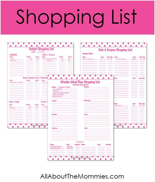 new baby shopping list pdf