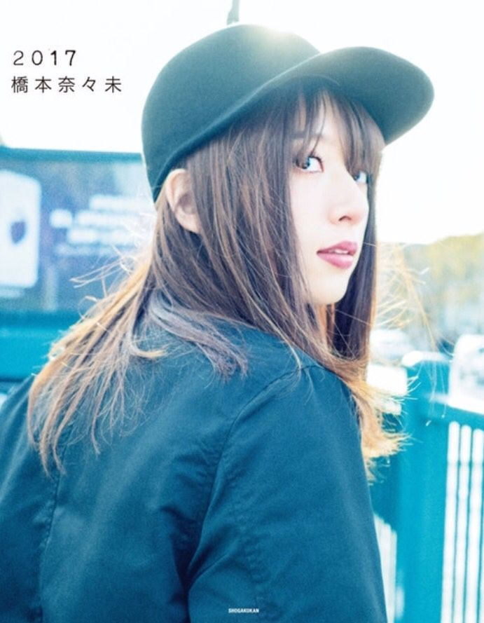 senup: #乃木坂46 #橋本奈々未 セカンド写真集「2017」表紙 | 日々是遊楽也