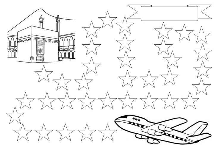 Diary of a Muslim homeschool: Sticker reward charts