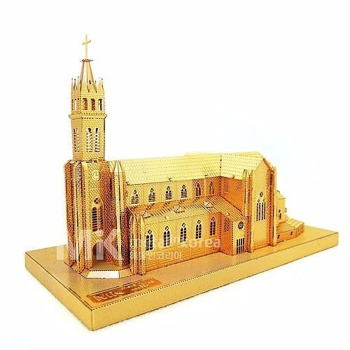 Metal In Korea Myeongdong Cathedral Gold Color 3D Innometal Steel Metal Model #MetalInKorea3DInnoMetal