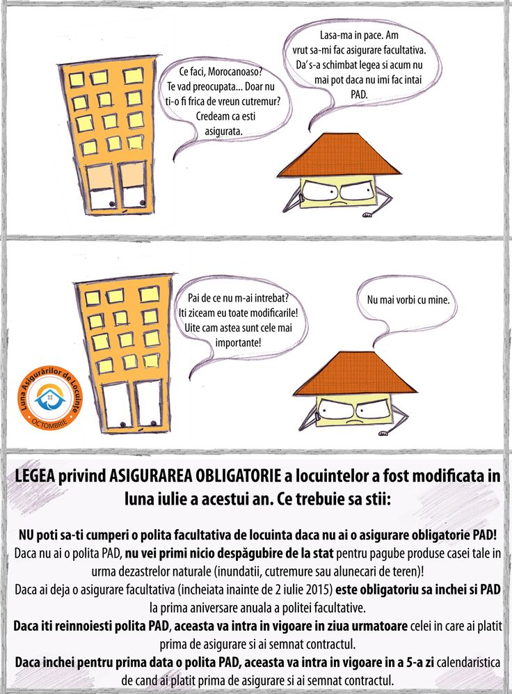 In aceasta vara, legea privind #asigurarea #obligatorie a locuintei s-a schimbat. #CasafaraGriji si Casa Morocanoasa trec astazi in revista cele mai importante modificari. Mai multe detalii puteti citi si aici: http://bit.ly/modificariLegislative #legislatie #Romania #asigurariLocuinte