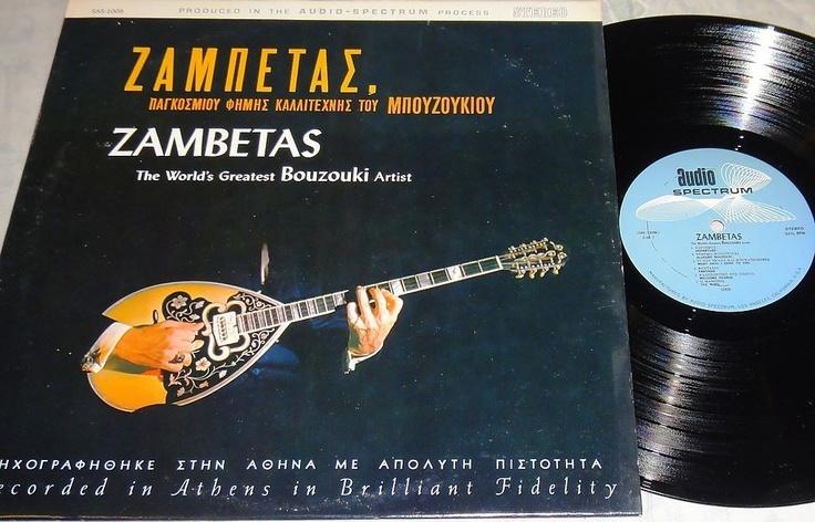 Zambetas Greek bouzouki music