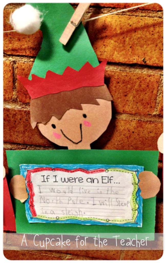 A Cupcake for the Teacher: Elf Antics!